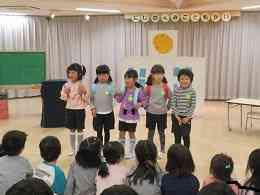 魔法小学校.jpg